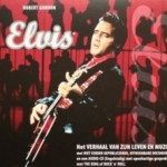 elvis-treasures_902158168X_249x222
