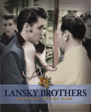 lansky-brothers_isbn_320x391